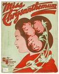Miss Chrysanthemum : O Kiku San