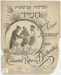 Chusit : Judischer Hochzeitslanz