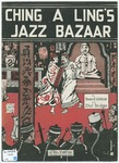 Ching-a Ling's Jazz Bazaar