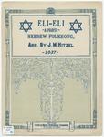 Eli, Eli! : Hebrew Folksong