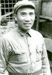Yenan, China, General Chu Teh
