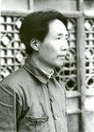 Yenan, China, Mao Tse-tung